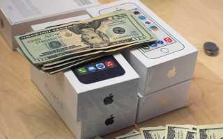 Способы экономиии на мобильной связи при помощи банковских карт и не только