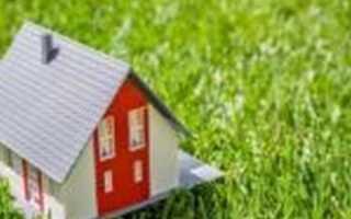 Товарищество собственников недвижимости: что такое ТСН как форма управления, её плюсы и минусы