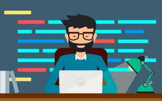 Сколько зарабатывают программисты: данные о доходе за 7 лет