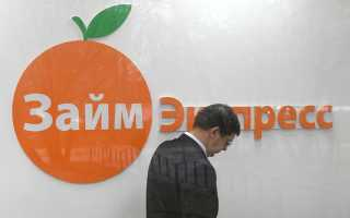 Россияне стали в два раза чаще оправдывать просрочку выплаты кредитов