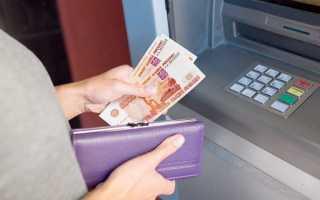 Как снять деньги с кредитной карты без комиссий и процентов?