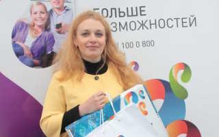 Бонусная программа Ростелеком «Большое Путешествие»!