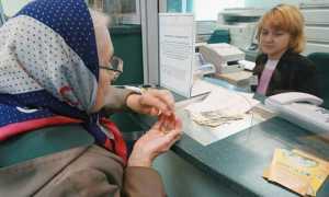 Досрочная пенсия в районе Крайнего Севера в 2020 году