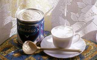 Лучшая сгущенка России: исследование качества продукта от Роскачества