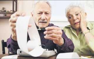 Какая пенсия в Казахстане: размер и какие документы нужны для оформления