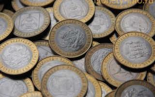 Памятные и юбилейные монеты Банка России