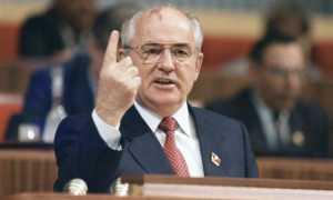 Какая пенсия у Горбачева в 2020 году и общий доход