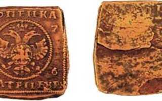 Самые дорогие монеты царской России: медные, золотые, древние
