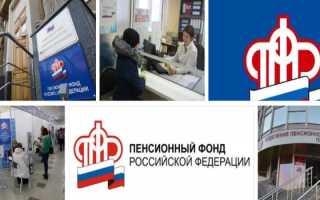 Процедура получения российских пенсий жителями Донбасса