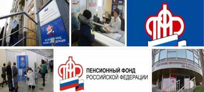 Какая пенсия в ЛНР: размер и какие документы нужны для оформления