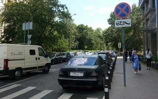 Куда жаловаться на неправильную парковку: три варианта подачи жалобы