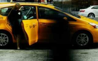Сколько зарабатывают таксисты: данные о доходе за 5 лет