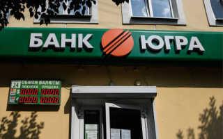 За что задержали Алексея Хотина, собственника банка Югра