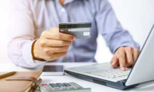 Микрокредиты — все от А до Я