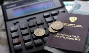 Вторая пенсия военным пенсионерам: изменения, особенности оформления