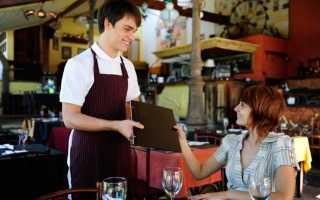 Сколько зарабатывают официанты: данные о доходе за 10 лет