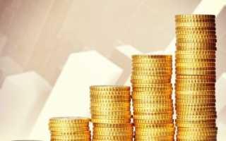 Кто платит госпошлину при разводе: размер и порядок оплаты