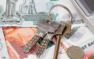 Страховой депозит при аренде квартиры: что это такое