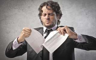 Расторжение займа, если сделка еще не состоялась