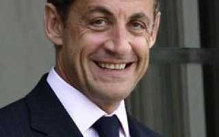 Чем занимается Николя Саркози, бывший президент Франции