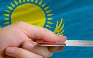 Как выгодно совершить перевод денег из Казахстана в Россию
