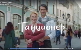 Реклама Сбербанка: новые российские пенсионеры – спортционеры, стилионеры, танционеры