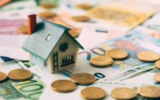 Налог за квартиру полученную по наследству нужно ли платить при ее продаже?
