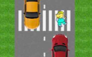 Штраф за непропуск пешехода на пешеходном переходе