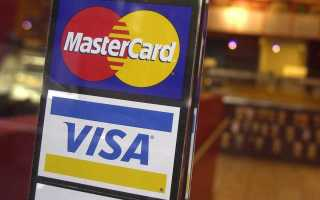 Что такое платежная система ПРО100 и заменит ли она Visa и MasterCard?