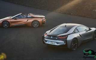 Сколько стоит BMW i8: новый и б/у