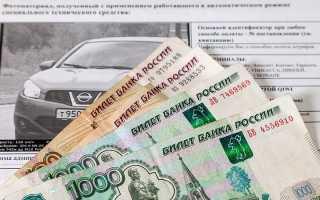 Оплата штрафов ГИБДД в «Тинькофф-банке» – как проверить, комиссия, пошаговое руководство
