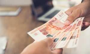 Перевод денег в Израиль: надежные и дешевые способы