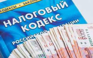 Налогообложение вкладов физических лиц в 2020 году: актуальная информация