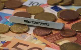 Реструктуризация ипотеки: что это такое и в чем преимущества программы