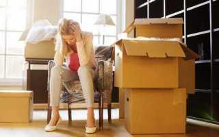 Можно ли продать квартиру при банкротстве?