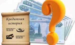 Поможет ли кредитный брокер при просрочках?