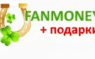 Где дешевле взять микрозайм: 5 предложений от микрофинансовых организаций России