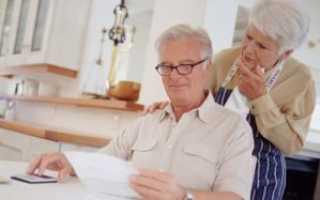 Льготы пенсионерам в 2020 году в Ростовской области – перечень и порядок оформления
