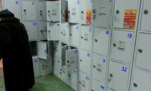 Реальная история о краже вещей из камеры хранения в магазине: советы экспертов, что делать