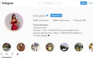 Сколько заработала телеведущая Ксения Бородина за 2020 год