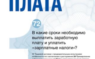 Какая пенсия в Беларуси: размер и какие документы нужны для оформления