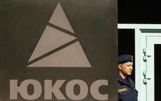 Чем занимается Ходорковский, бывший глава нефтяной компании «ЮКОС»