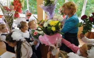 Зарплата учителей с 1 сентября 2020 г.: будет ли повышение