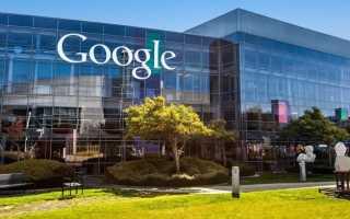 Сколько платят в Гугл: зарплаты от топ-менеджера до рядового