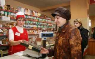 Куда жаловаться на хамство продавца в магазине: три варианта подачи жалобы