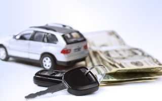 Как оформить продажу машины: пошаговая инструкция