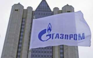 Как устроиться на работу в Газпром: требования к соискателям