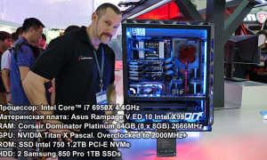 Самые дорогие компьютеры в мире