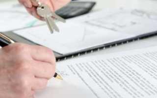 Продажа квартиры через нотариуса: особенности процедуры