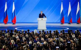 Путин предложил увеличить маткапитал на второго ребенка и выплачивать на первенцев